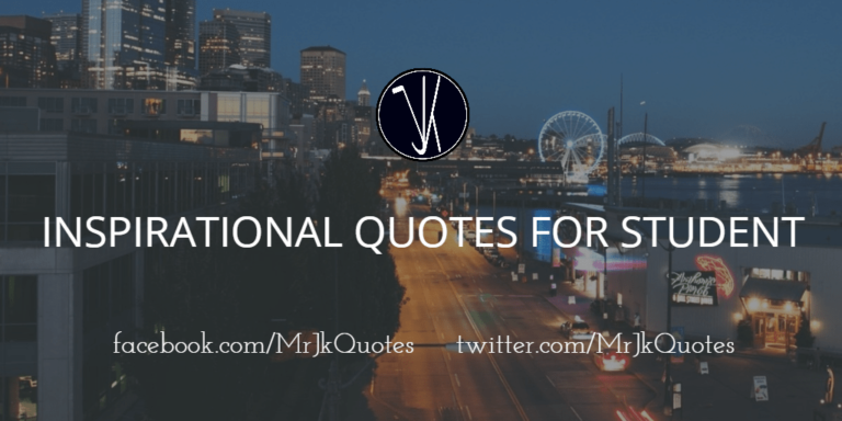 Inspirational Quotes for Student