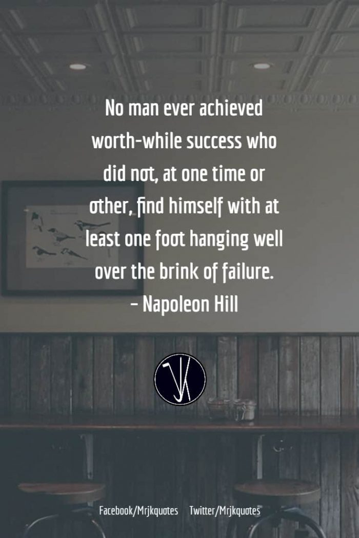 Motivational Failure Quotes That Will Help You To Succeed