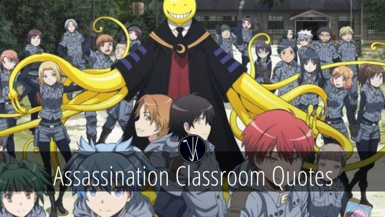 Assassination Classroom Quotes